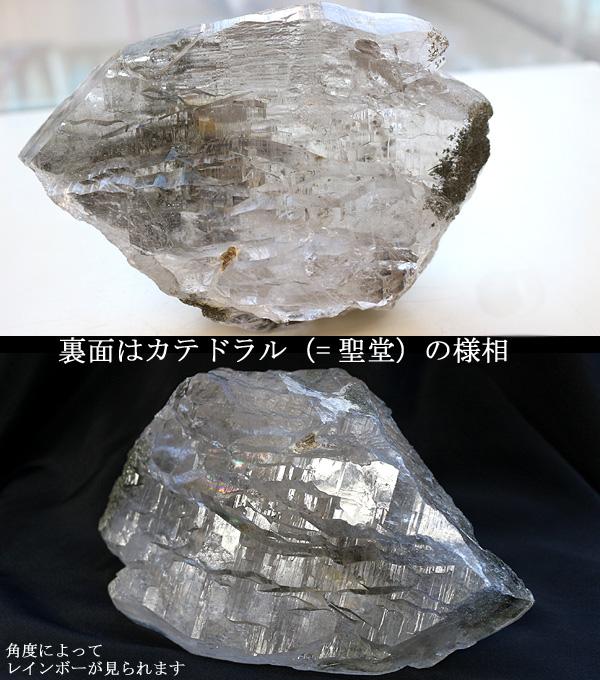 カテドラル水晶原石(ガネーシュヒマール産ヒマラヤ水晶)(天然石 パワーストーン)ジャカレー風の裏面を2枚撮影