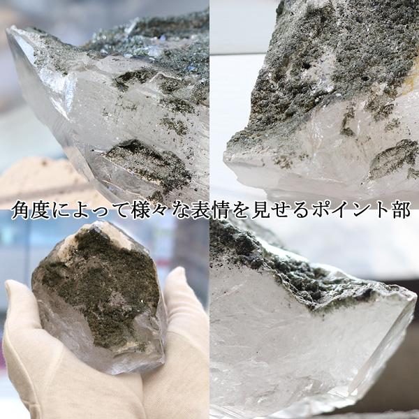 カテドラル水晶原石(ガネーシュヒマール産ヒマラヤ水晶)(天然石 パワーストーン)ポイント部アングルカット